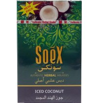 Soex Shisha Flavour 50gms Loose Soex Herbal Shisha flavours are tobacco and nicotine free Soex Sheesha flavours are to be used on hookah pipesW. Please Click the image for more information.