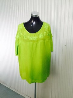 K069A LADIES GREEN TOP WITH EMBROIDERED BODICEAVAILABLE IN PACK OF 4 MLXLXXL Please Click the image for more information.