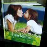 I Am Mother Book Motherhood can be a womans greatest joy her deepest sadness her biggest frustration and her most celebrated accomplishment all rolled up into oneThis. Please Click the image for more information.