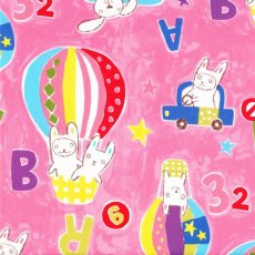 Bunny Play ABC Pink Remnant This lovely medium weight fabric with Bunnies at play in hot air balloons and buses along with floating letters and numbers would be perfect for nursery or bedroom decor. Please Click the image for more information.