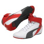 PUMA EVO SPEED KART BOOT The shoe has an oilresistant and nonslip rubber sole An enlarged neckline in the Achilles area provides more freedom of movement at the ankle without sacrificing the necessary ankle protection on the sides Th. Please Click the image for more information.