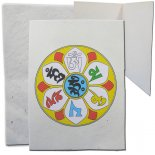 Om Mani Padme Hum in Lotus Card Hand made organic paper card with envelope Om Mani Padme Hum in the Lotus Made in Nepal Please Click the image for more information.