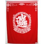 Feng Shui Banner Flag Feng Shui Banner Flag Linen Cloth with painted Feng Shui Symbols of Prosperity Wealth and Success  Solves the problems of painting walls red  W. Please Click the image for more information.