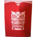 Feng Shui Banner Flag Feng Shui Banner Flag with Fish Linen Cloth with painted Feng Shui Symbols of Prosperity Wealth and Success  . Please Click the image for more information.