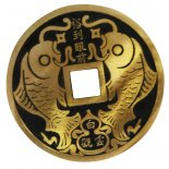 Fortune before your eyes Coin, 80mm, with pouch Fortune before your EyesGood Luck Happiness  Wealth  LongevityThis coin has the two Arowana Fish with  the script of Fortune before your Eyes  Arowana Fish are also known as Dragon Fish  It has scales th. Please Click the image for more information.