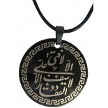 Allah written in Islamic Script Pendant Allah written in Islamic Script Pendant Black on black cord 35mm Please Click the image for more information.