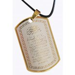 Allah written in Islamic Script Pendant Allah written in Islamic Script Pendant Gold on black cord H  45 x W30mm Please Click the image for more information.