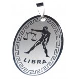 Libra Silver Keyring, H75 x W30 x D3mm Libra Silver Keyring H75 x W30 x D3mm Please Click the image for more information.