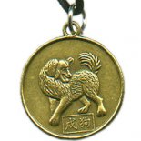 Dog Chinese Character, (Secret Friend of the Rabbit) Round Year of the Animal Dog pendent on black cordThe Dog os the Secret Friend of the RabbitThe Allies of the Dog are Tiger and Horse Please Click the image for more information.