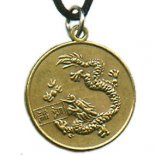 Dragon Chinese Character, (Secret Friend of the Rooster) Round Year of the AnimalDragon pendent on black cord Antique brass colourThe Dragon is the secret Friend of the RoosterAllies of the Dragon are Monkey and Rat Please Click the image for more information.