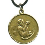 Monkey Chinese Character, (Secret Friend of the Snake) Round Year of the AnimalMonkey pendant on black cordThe Monkey is the Secret Friend of the SnakeThe Allies of the Monkey are Rat and Dragon Please Click the image for more information.