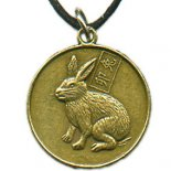 Rabbit Chinese Character, (Secret Friend of the Dog) Round Year of the AnimalRabbit pendent on black cordSecret Friend of the DogAllies are Sheep and Pig Please Click the image for more information.