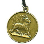 Goat/ Sheep Chinese Character (Secret Friend of the Horse) Round Year of the AnimalGoat pendent on black cordThe Goat  Sheep is the Secret Friend of the HorseThe Allies of the Goat Sheep are Pig and Rabbit Please Click the image for more information.