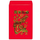 Lucky Red Envelopes Small  Pack of 10 Lucky Red Envelopes Small  Pack of 10 Please Click the image for more information.