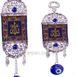 Gold Islamic script, Allah in  blue brocade Beautiful Islamic script of Allah Most Gracious Most Merciful This decorative brocade  hanging has a gold script on silver hanging with blue eye beneath. Please Click the image for more information.