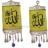 Gold hanging ,Islamic script of Allah Beautiful Islamic script of Allah Most Gracious Most Merciful This decorative hanging is in gold material and silver border with a blue eye of protection beneath it. Please Click the image for more information.