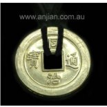 "Gold I Ching Coin Pendant ""Protection Brass I Ching Coin Pendant Protection on black cord Please Click the image for more information."