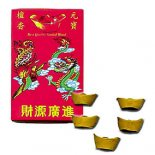 Wealth Ingot incense Wealth Ingot incense packet of 12 in one box Please Click the image for more information.
