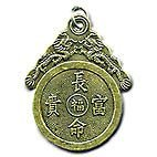 Dragon of Abundance Pendant Pendent made from brass finish resin comes with story and gift packaged Two dragons circling an old Chinese coin. Please Click the image for more information.