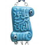 Allah script Wall hanging Beautiful design of evil eyes for protection with Allah script on the blue plaqueComes with never ending good fortune knot three beaded blue tassels and one large glass evil eye. Please Click the image for more information.