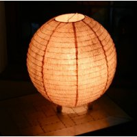 Spotted light shade This hand made paper shade with small red spots gives a soft diffuse lightGreat for a sidetable  Please Click the image for more information.