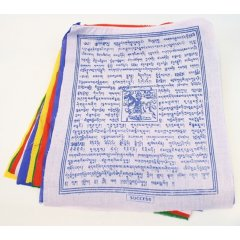 100% Cotton Tibetan Prayer Flags 5 Mantras/5 Rolls/5 Colours/50 Flags XL-525 g You are buying 5 rolls 1 pack of X Large sized 100 Cotton Prayer Flags  50 flagsEach roll has10 flags sewn on a string to be hung horizontally5 Colour. Please Click the image for more information.